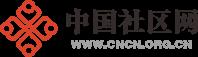 中国社区网